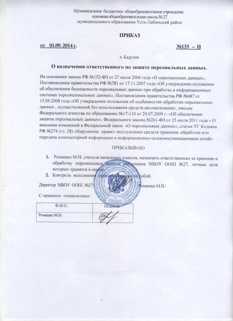 Противопожарный режим рязань 2016 список муниципальных образований