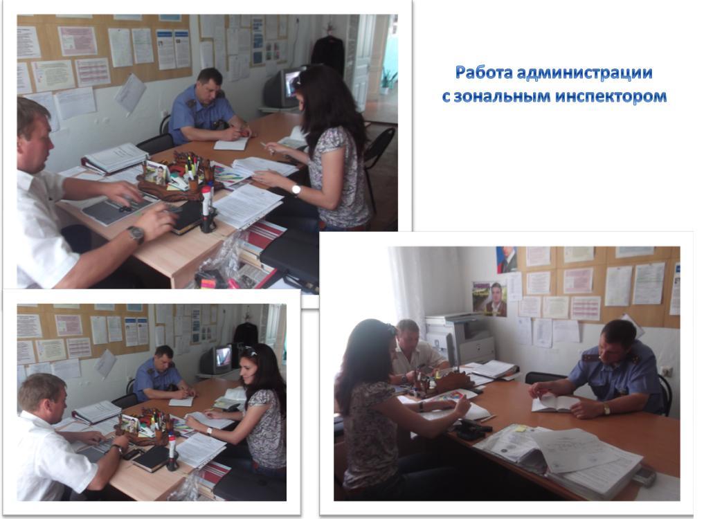 Представитель администрации сердобского района принял участие в семинаре-тренинге